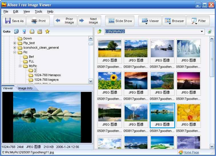 ABsee Free Image Viewer 4.0.2